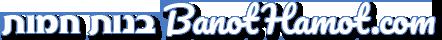 banothamot.net
