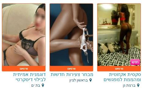 חדרים דיסקרטיים בערים שונות בישראל