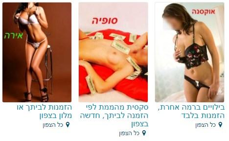 ליווי בחיפה לגברים ולזוגות שרוצים לנסות