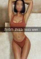 מהממת צעירה חדשה בתל אביב