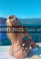 עיסוי חלומי בירושלים