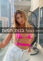 דוגמנית אמיתית חדשה בתל אביב